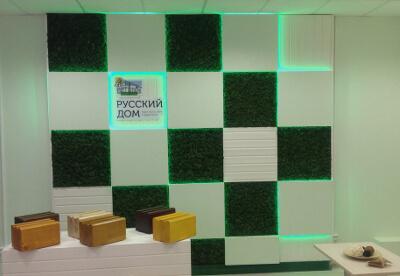 Геометрические инсталляции в офисе: фото